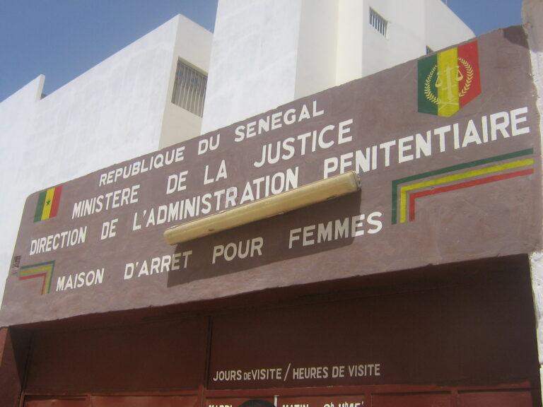 وفاة هابري: إدارة سجن داكار تقدم بعض التوضيحات