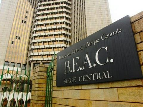 Zone CEMAC : la BEAC prévoit un recul de la croissance à 0,2% en 2016 et une reprise de 1,6% en 2017