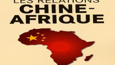 Les investissements du Fonds de développement Chine-Afrique atteignent 1,9 milliard $