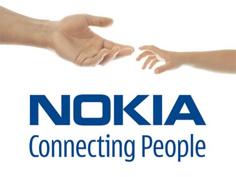 Nokia lance un téléphone intelligent destiné aux pays émergents à moins de 100$