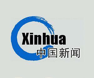 Xinhua-logo