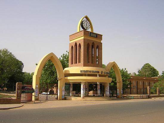 Soudan : 29 civils et policiers tués dans des manifestations