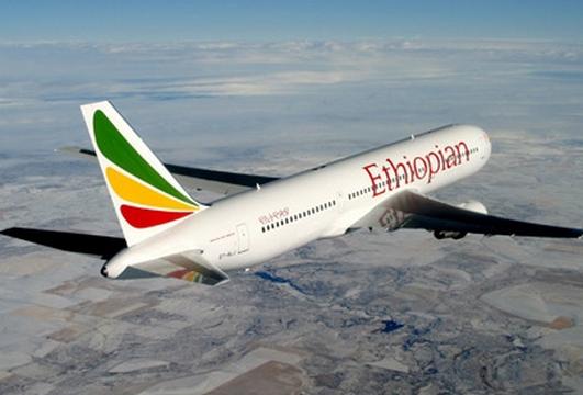L'UA prépare la création d'un marché unique du transport aérien