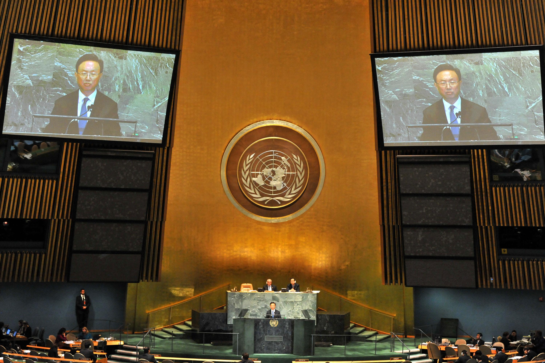 ONU : début du débat général de la 68ème session de l'Assemblée générale
