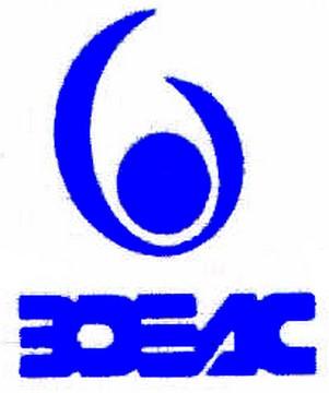 Zone CEMAC : la BDEAC entend mobiliser de nouvelles ressources pour appuyer la relance économique