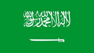 L'Arabie Saoudite rejette officiellement son siège au Conseil de sécurité de l'ONU