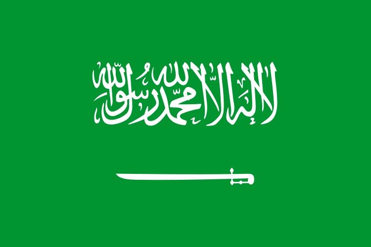 Silence on tue les éthiopiens en Arabie Saoudite ! Ou est l'Union Africaine ?