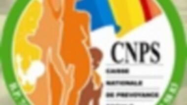 Tchad: la Caisse Nationale de Prévoyance Sociale, le grenier du désespoir