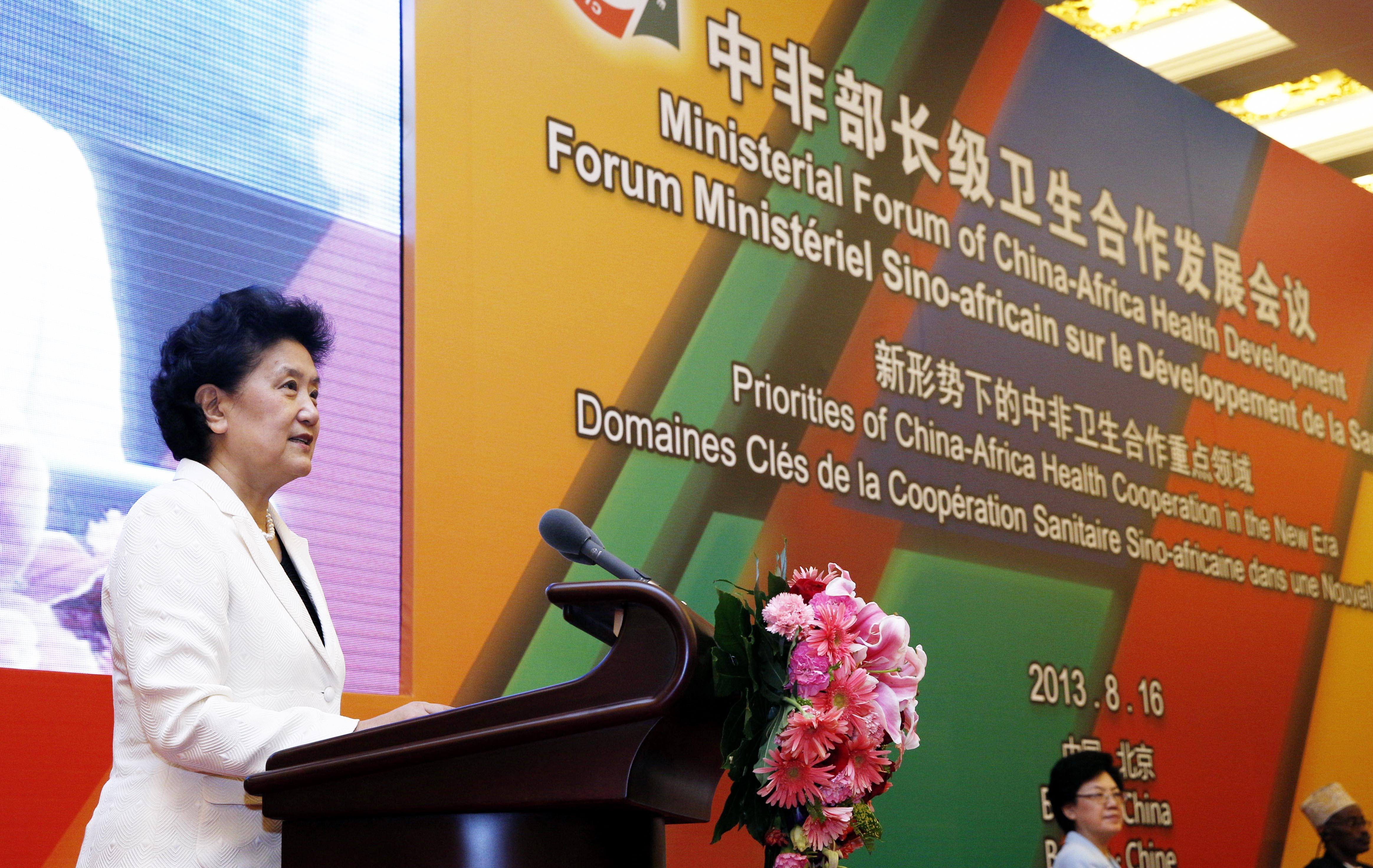 La Chine renforcera sa coopération avec l'Afrique dans le secteur de la santé