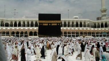 Le Comité chargé de l'Organisation du Pèlerinage (Hadj et Oumra 2017) est connu
