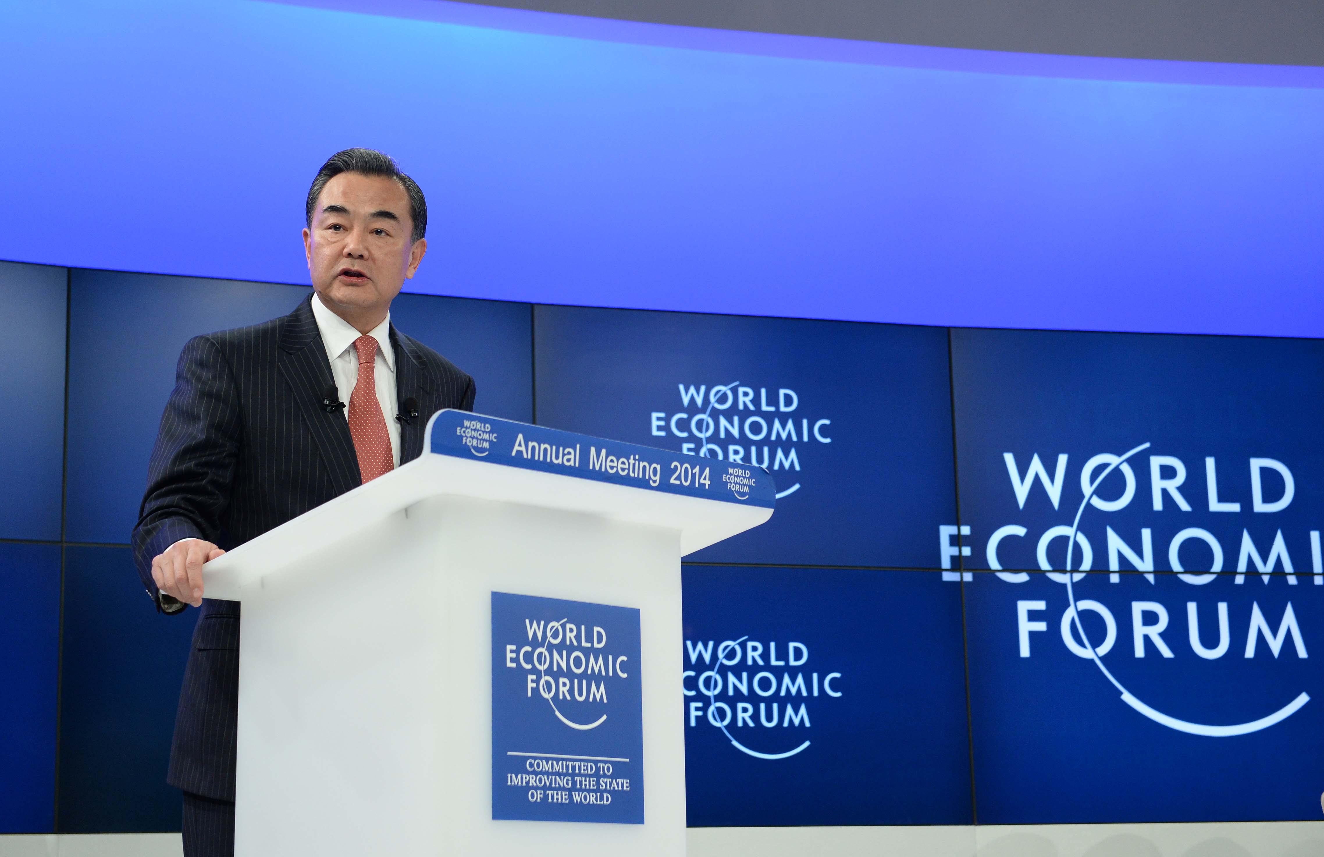 Davos 2014 : optimisme prudent à la conclusion de la rencontre