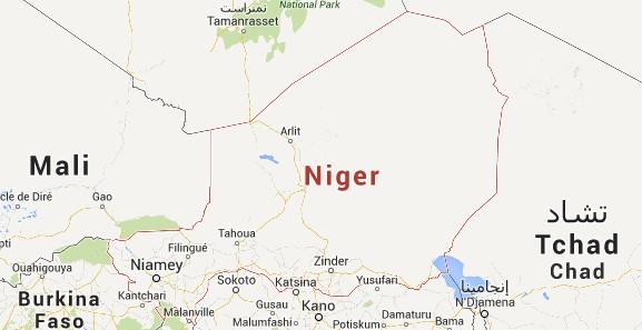 Ouverture à Niamey de la 60e session de la Commission des droits de l'Homme de l'Union africaine