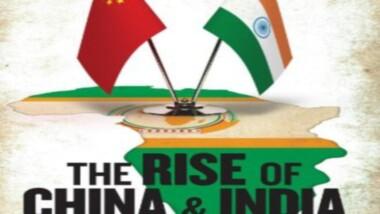 """Chine, Inde et Afrique """"un triangle"""" d'avenir, selon un universitaire français"""