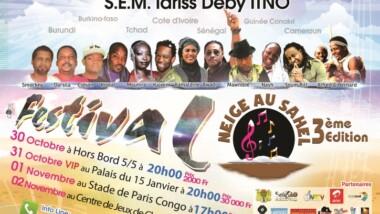 Tchad: lancement d'un festival musical contre le paludisme et Ebola