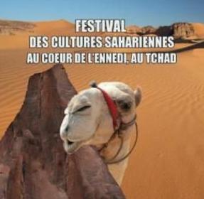 Tchad : lancement de la 2e édition du Festival international des cultures sahariennes