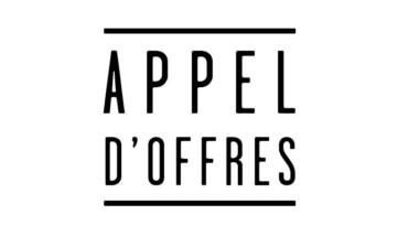 AVIS D'APPEL D'OFFRES INTERNATIONAL POUR L'AUDIT SUR LA QUALITE DE SERVICE DES RESEAUX  DES OPERATEURS DE TELEPHONIE MOBILE