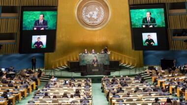 Les dirigeants internationaux expriment leur soutien aux Objectifs de développement durable de l'ONU