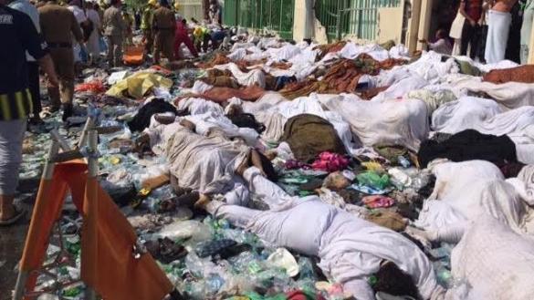 Hadj 2015 : la liste provisoire des tchadiens morts lors de la bousculade
