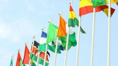 Clôture du 26ème  sommet de l'Union africaine en Ethiopie