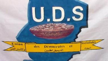 Société : le président de l'USD fait appel au ministère de la sécurité pour la marche pacifique du 10 mars