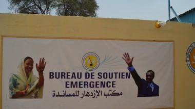 Présidentielle 2016 : le Bureau de Soutien au MPS Emergence lancera ses activités le 16 mars prochain
