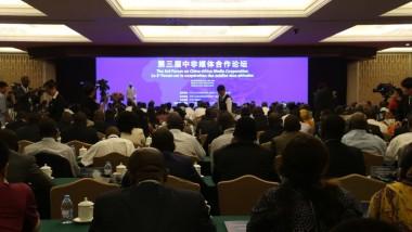 Ouverture du 3e Forum sur la coopération des médias sino-africains à Beijing