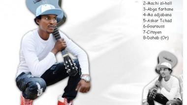 «J'aime mon pays» nouvel opus du rappeur Tchadiano
