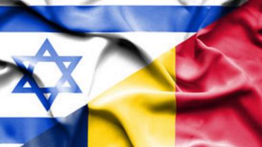 Le Tchad et Israël pourraient rétablir leurs relations diplomatiques rompues depuis plus de 40 ans
