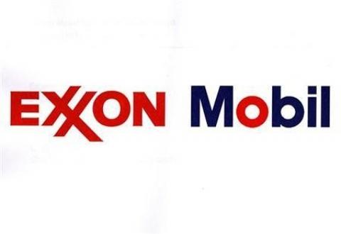 Verdict attendu pour le 5 octobre dans l'affaire opposant Exxon mobile au Tchad