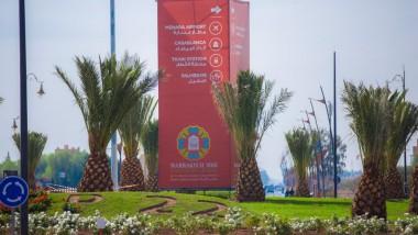 COP22: 98% du village Bab Ighli est livré