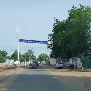 Tchad : une forte explosion entendue vers l'ancien hôtel Hilton