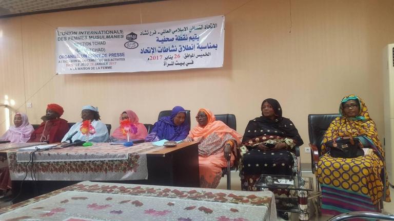 La section Tchad de l'Union Internationale des Femmes Musulmanes lance ses activités