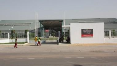 Santé: les médecins du Tchad se dotent d'un annuaire