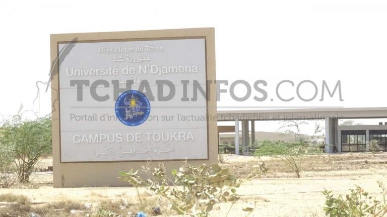 Tchad: les étudiants de l'université de N'Djamena suspendent les cours