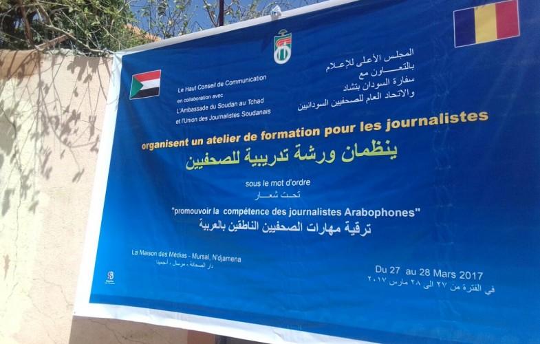 Médias: les journalistes arabophones renforcent leurs capacités sur les techniques de leur métier