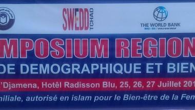 Tchad : N'Djamena abritera du 25 au 27 juillet 2017, un symposium régional sur l'Islam, dividende démographique et bien-être familial