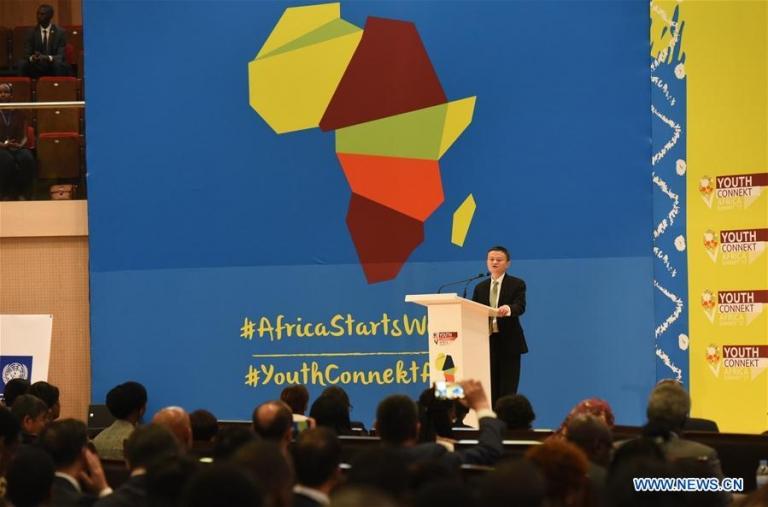 """""""L'Afrique a le potentiel d'avoir un plus grand e-commerce que l'Europe et les États-Unis"""" Jack Ma"""