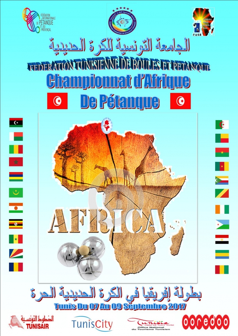 Sport : Les Sao prêts pour le championnat d'Afrique de pétanque