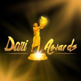 Culture : Dari Awards 2017 c'est le 18 novembre  à l'hôtel Radisson Blu