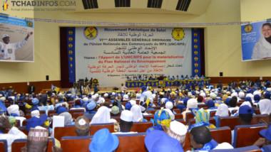 Politique: Konou Djimet est désigné secrétaire général 2ème adjoint du MPS