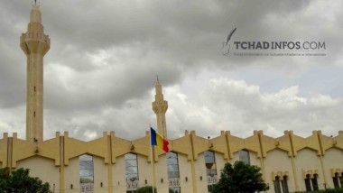 """Tchad : le Maouloud célébré sous le thème """"Attachez-vous fermement au pacte d'Allah et ne vous divisez pas"""""""