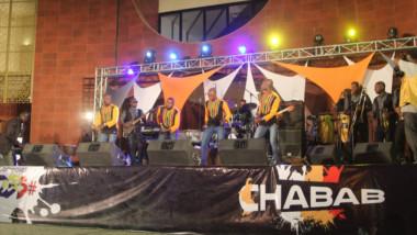 Tchad: Le public sous la magie de Magic System au concert VIP