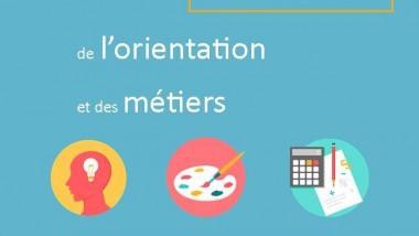 Tchad : un salon de l'orientation et des métiers aura lieu du 27 au 28 avril à l'IFT