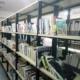 Culture : la Bibliothèque nationale ouvre officiellement ses portes