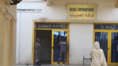 Tchad : préavis de grève de 12 jours à l'hôpital de la Mère et de l'Enfant