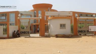 Tchad : les interdits du BAC 2018