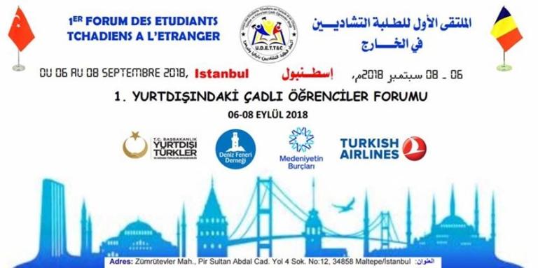 Tchad : Les étudiants tchadiens de la Diaspora tiennent un forum à Istanbul
