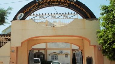 Tchad : les journalistes de l'ATPE exigent la tenue du conseil d'administration de leur média