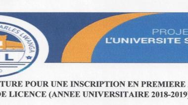 Enseignement : l'université St Charles Lwanga de N'Djamena lance le recrutement d'étudiants