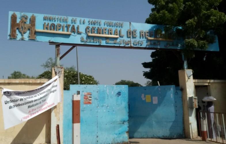 Tchad : HGRN, les contractuels menacent d'aller en grève